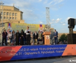 Opening of the 10th Pan-Homenetmen Games took place on the Republic Square in Yerevan