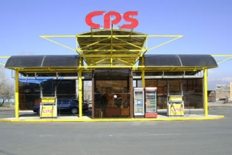 ''CPS OIL CORPORATION''